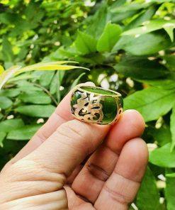 Nhẫn Ngọc Bích CANADA TỰ NHIÊN 100% đính chữ Lộc vàng 18K cao cấp